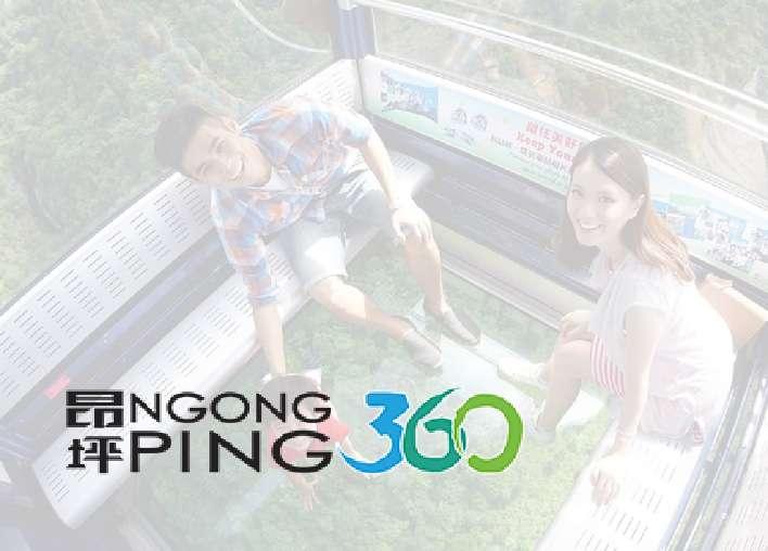 ping 360