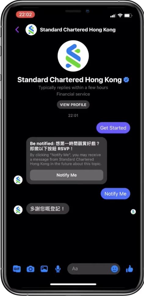 chicme-chatbot (1)