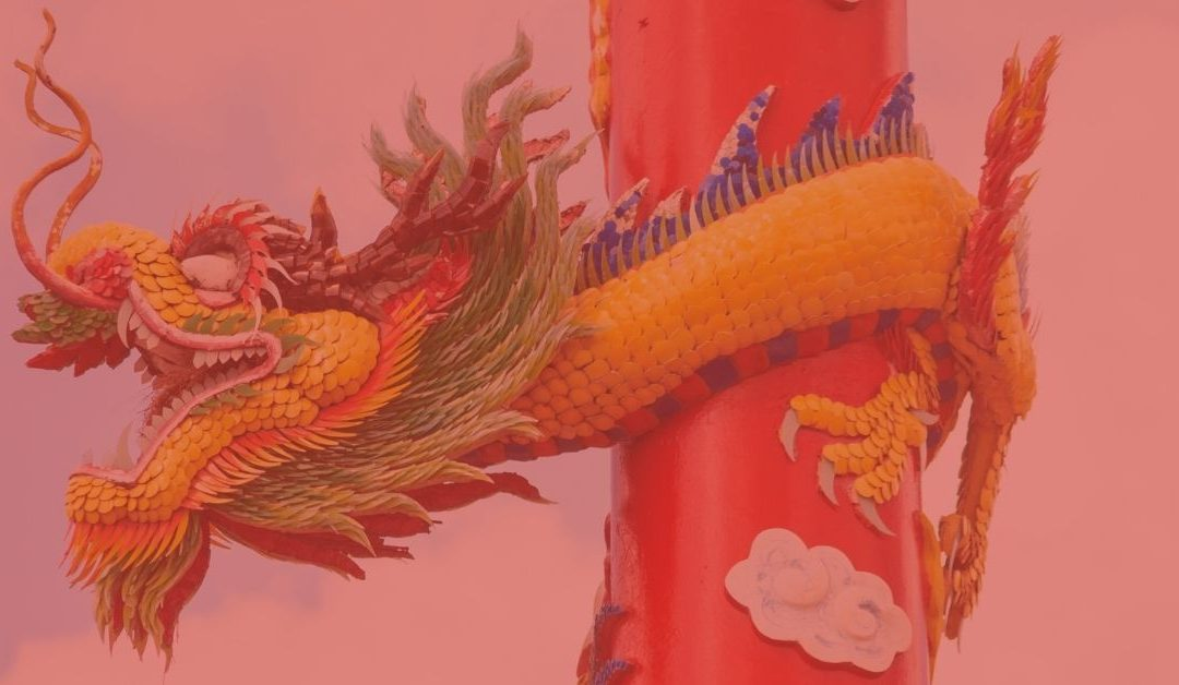 The Chinese New Year has arrived. What will it bring?