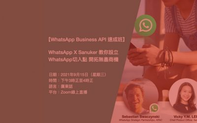 [WhatsApp Business API Crash Course] Set up WhatsApp Entry Points for Endless Business Opportunities
